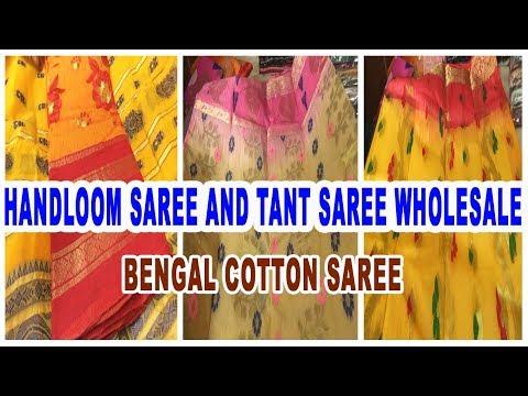 Handloom Saree and Tant Saree Wholesale with Price || Bengal Cotton Saree