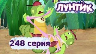 Лунтик и его друзья - 248 серия. Жевательная резинка