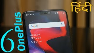 OnePlus 6 Unboxing and first impression, specifications and dual VoLTE test