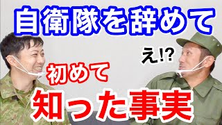 【質問コーナー】その63 たくさんの質問に答えてみた!!元自衛隊芸人トッカグン