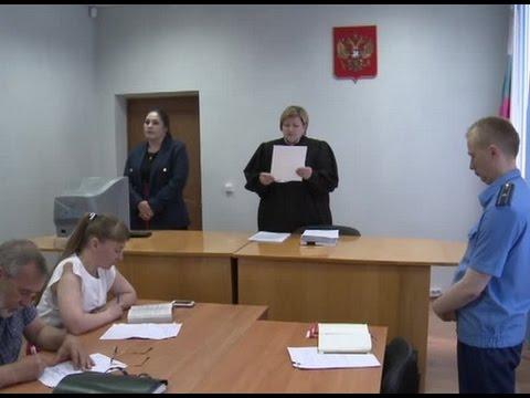 В Кушве вынесли приговор экс-руководителю отделения «Меткомбанка»