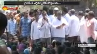 AP Unemployment Union Protest against AP Govt at Indira Park
