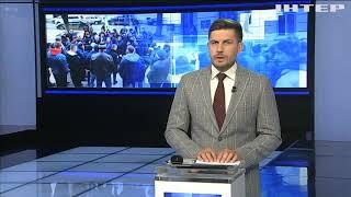 Новости от (02.06.2020) 12:00 Интер