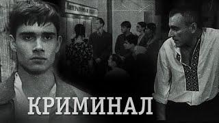 СИЛЬНАЯ КРИМИНАЛЬНАЯ ИСТОРИЯ - 101й километр - Русский боевик - Премьера HD