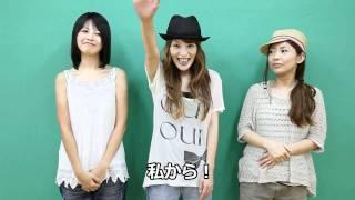 2011.08.13 ellych「...& smile」第61回放送 「みんなで手話ろう!マリ...