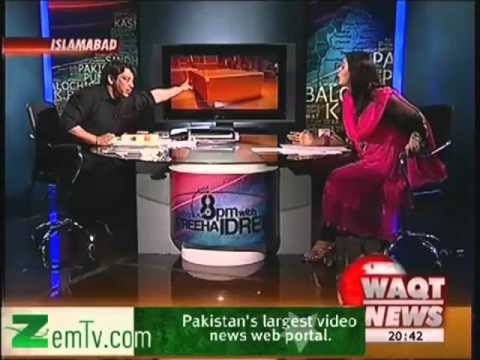 8pm with Fareeha Idrees (Special Interview With Faisal Raza Abidi) 8th august 2012 Part 3/4