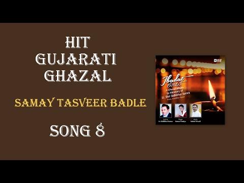 Best Gujarati Ghazal 2017 I Samay Tasveer Badle I Song 8 I Krup Music