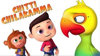 Chitti Chilakamma - Telugu Rhymes For Children - Minnu and Mintu Telugu Rhymes