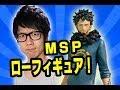 ローフィギュアきたー!初MSPシリーズ!ONE PIECE の動画、YouTube動画。