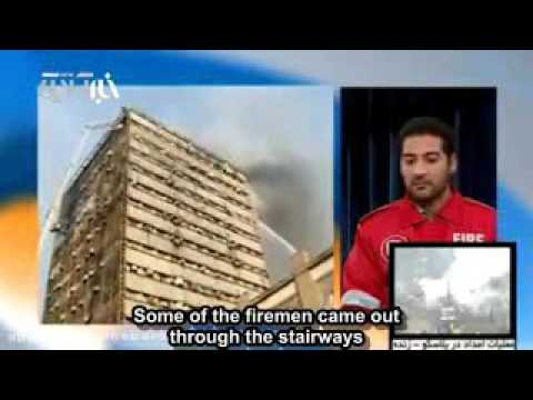 Plasco Building Collapse: Interview with Firefighter Saeid Kamani