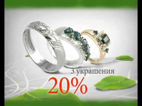 """Акция """"Жаркое лето"""" в """"Бриллиантовой руке"""""""