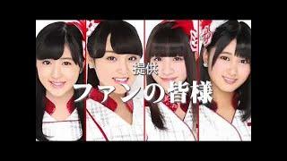君、誰? プレイリスト AKB48 Showroomプレイリスト . 君、誰? プレイ...
