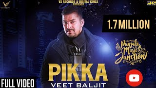 pikka veet baljit latest punjabi song 2018 vs records
