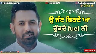 Fuel || Gippy Grewal || New Punjabi Song || Whatsapp Status Video 2018