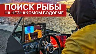 Рыбалка в Татарстане Поиск рыбы на незнакомом водоеме Испытания новинок Norstream на воде