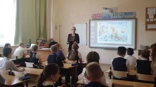 Фрагмент урока Козлукова А.В.
