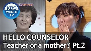 Is my daughter a teacher or the students' mother? Part.2 [Hello Counselor/ENG, THA/2019.07.08]