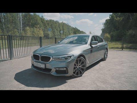 BMW 540i Тест драйв. Anton Avtoman.