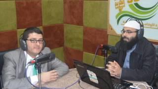 إذاعة القرآن الكريم حول المبادرة التوعوية التي أطلقتها وزارة الاتصالات - نحو انترنت آمن و مفيد