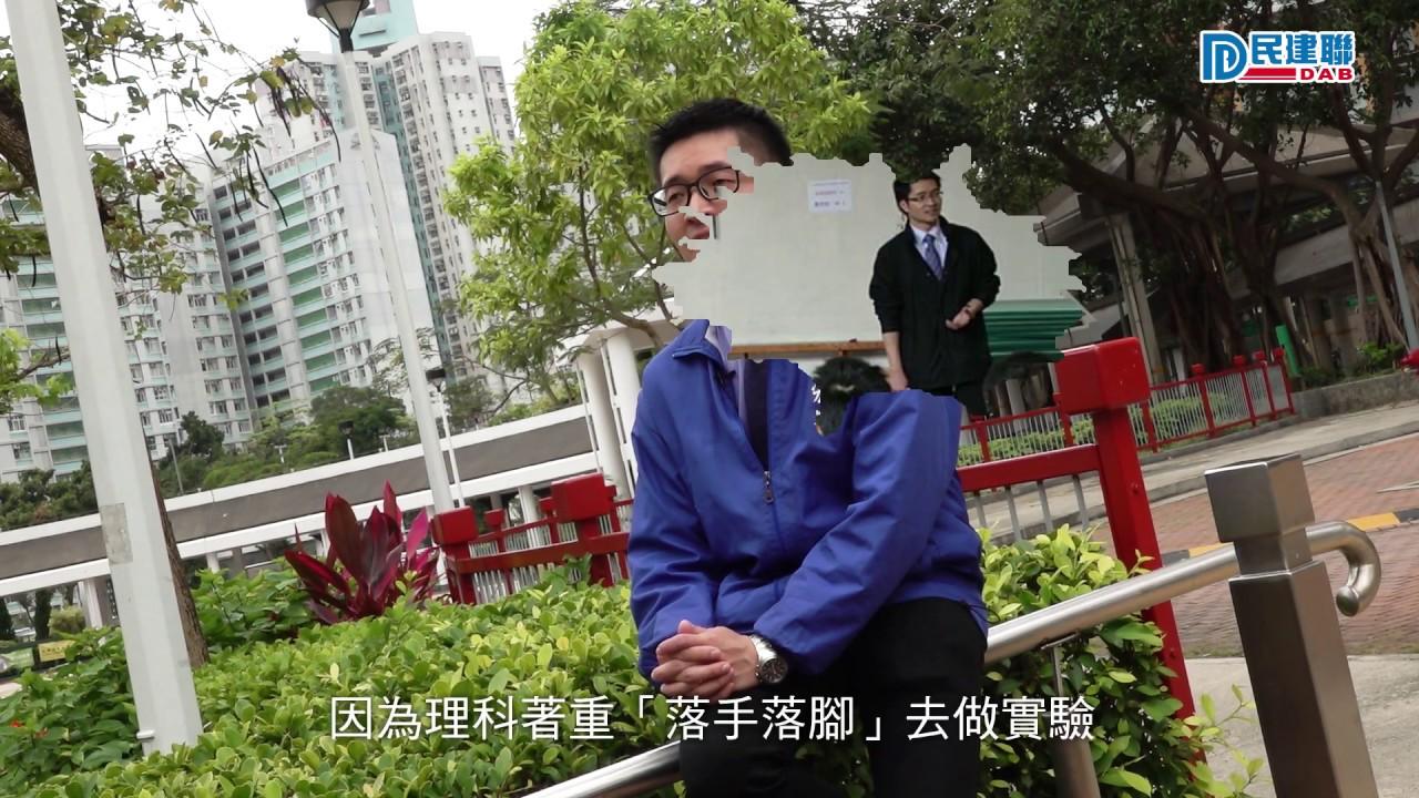 【區區幹點事】李宏峯:盼建正能量社區