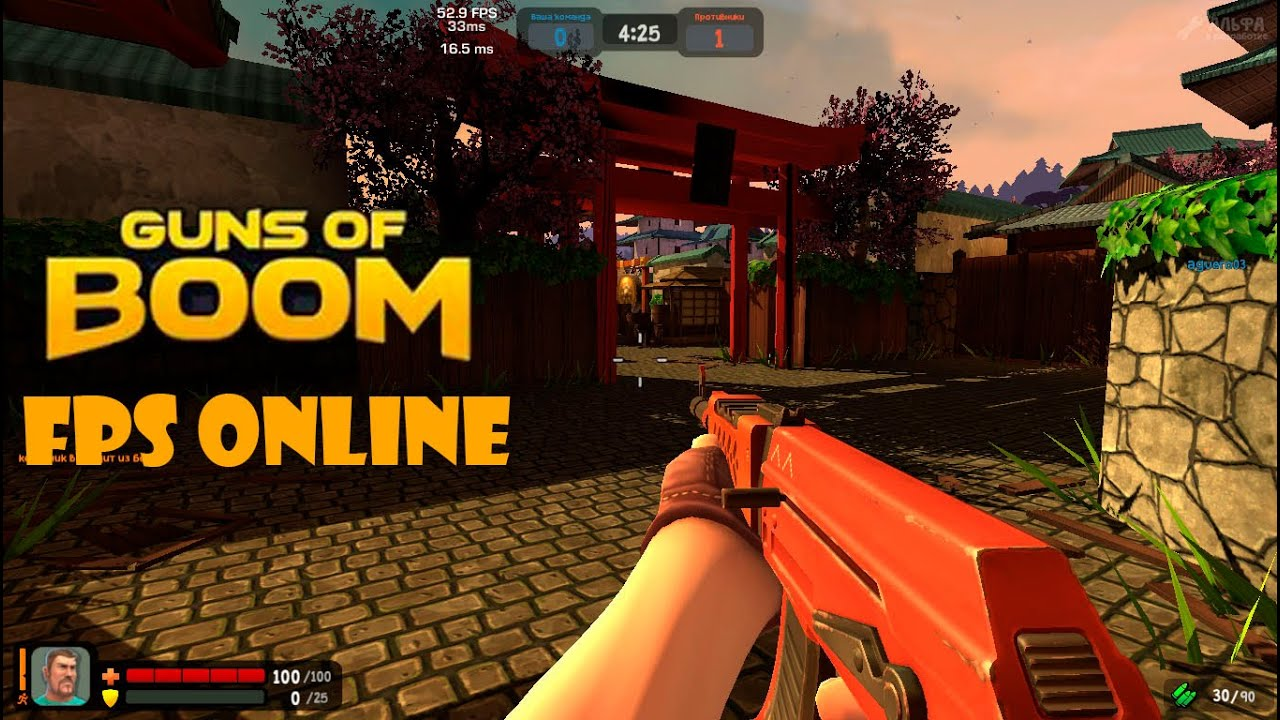 Resultado de imagem para Guns of Boom
