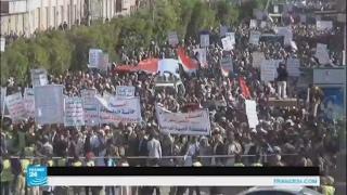 اليمن: مظاهرات في صنعاء للمطالبة بفرض حالة الطوارئ