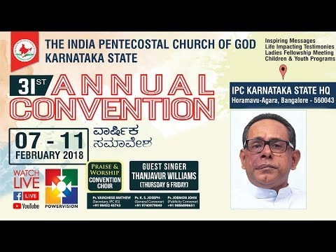 31st IPC Karnataka State General Convention 2018 | Morning  | 10.02.2018