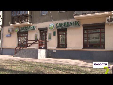 Новости: Банки и страхование — Минфин