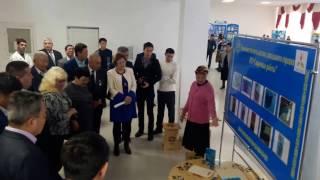 Выставка достижения Буландынского района
