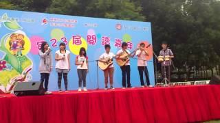 閱讀嘉年華 民歌 比賽 季軍 2012 YCHLCCSC 仁