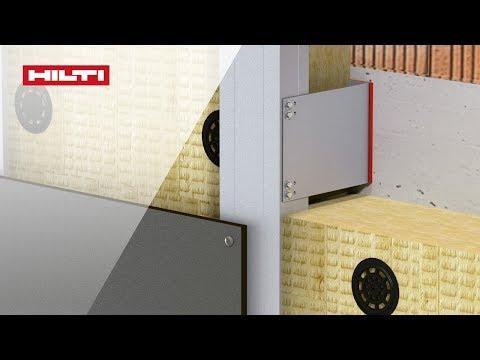 Sistema de fachada ventilada Hilti Slab to Slab (de forjado a forjado)