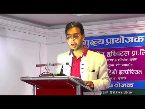 Professional Speech Compitition (second Round) Opening Ceremony 2074/10/27 Hotel Suva surkhet