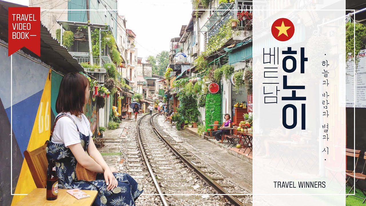 베트남 하노이 기차길 마을🚂  │ Hanoi Street Train, hanoi, 랜선여행, 베트남여행, 하노이, 하노이여행
