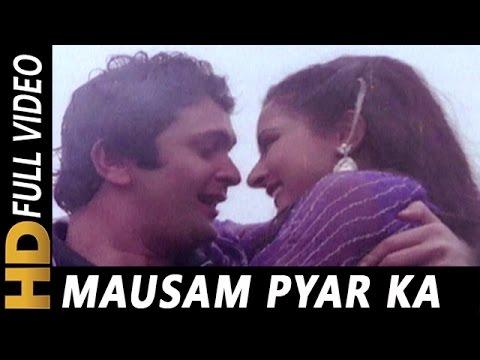 Mausam Pyar Ka Rang Badalta Rahe | Asha Bhosle, Kishore Kumar | Sitamgar Songs | Rishi Kapoor