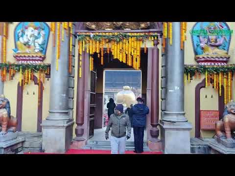 Pashuptinath Temple reopen