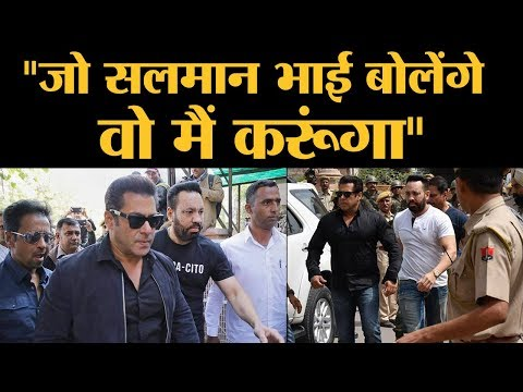 Salman के बॉडीगार्ड शेरा का ऐसा इंटरव्यू नहीं देखा होगा । Salman Khan Bodyguard Shera | Interview