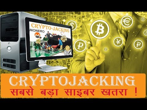 Web browser cryptocurrency mining