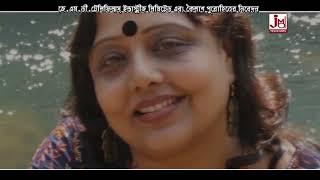 সুস্মিতা গোস্বামী !! আধুনিক বাংলা গান !! তুমি এসো ফিরে !!TUMI ESO FIRE ESO!! SUSMITA GOSWAMI