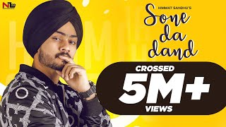 Sone Da Dand (Official Video) Himmat Sandhu | Preet Hundal | Gill Raunta | New Punjabi Songs 2019