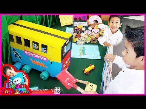 น้องบีม   เล่นรถกล่องกระดาษที่โรงเรียน Toys