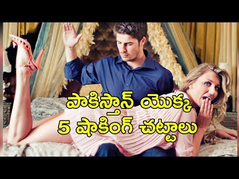 Weird Laws of Pakistan Explained in Telugu || Telugu Facts