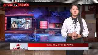 MCN MYANMAR IN WORLD NEWS (19 FEB 2020)