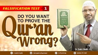 FALSIFICATION TEST - 1 | DO YOU WANT TO PROVE THE QUR'AN WRONG? - DR ZAKIR NAIK