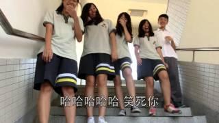 2014台中市立忠明高中高二國文反霸凌影片 thumbnail