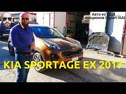 Авто из США. Kia Sportage 2017 2.4