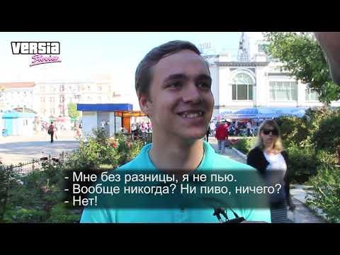 Твой ответ, Саратов: стоит ли запретить продавать алкоголь тем, кому еще нет 21 года