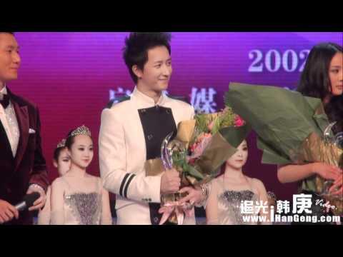 [追光韩庚]111204 HanGeng at Beijing Television Influence Awards Ceremony - Receiving award