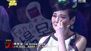 Repeat youtube video 小燕姐竟然落淚了!?