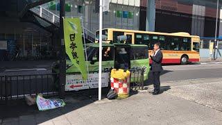 「政権奪取へ、愚直に維新!」戸塚駅西口 足立康史 検索動画 5