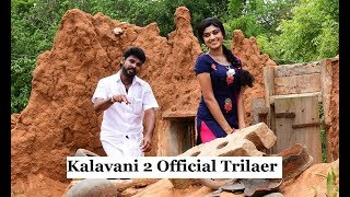 Tamil Movie|Kalavani 2(2018)|Official Trailer|Coming Soon